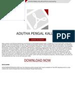 PDF making