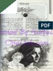 Junoon Tha Ke Justuju by Farhat Ishtiaq-urduinpage.com