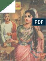 Chandamama 1961-04