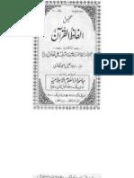 Alfaz Ul Quran by Sheikh Ashraf Ali Thanvi (r.a)