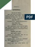 Arunopanishad_Lakshidhara
