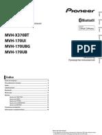 Pioneer MVH-170UI Manual