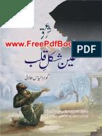 Ain-Shakal-E-Qalb-by-Gohar-Ilyas-Jalali.pdf