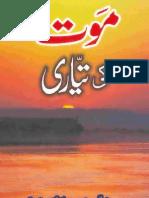 Maut Ki Tayyari by Sheikh Zulfiqar Ahmad Naqshbandi