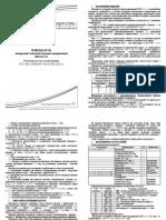 Manual Ip103 2