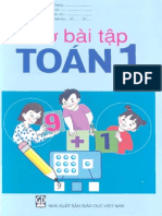 Vo Bai Tap Toan 1 Phan 1 1654