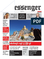 The Messenger Daily Newspaper 17,August,2015.pdf