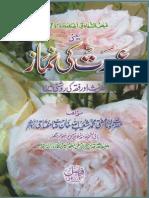Aurat Ki Namaz.pdf