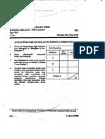 Percubaan UPSR Kulaijaya - Ogos 2015 - BM Penulisan