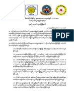 Joint Statement of KNU, DKBA, KPC and RCSS (August 17, 2015)