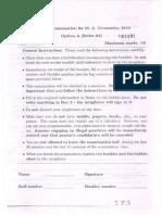 DSE Entrance Exam 2013
