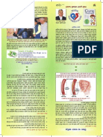 Care yourself Hindi Booklet