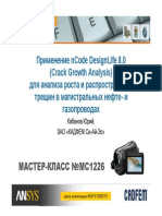 MC1226