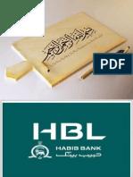 HBL (HRM)