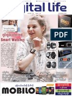 Digital Life Journal Vol 4 No 16.pdf