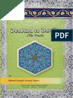 Deoband to Bareilly -Allamah Kaukab Noorani Okarvi