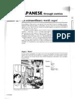 (Sugoi) Basic Japanese With Comics