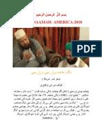 Safarnaamah-America-2010-Urdu Article- Journey