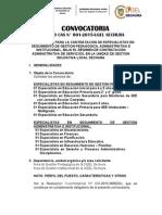 Sechura Convocatoria_cas Rvm 034 2015 Minedu