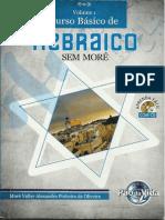 Curso de Hebraico. Vol. 1