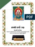 Vastu Shastra Telugu Pdf