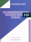 Traditions About Jesus Christ Isa Madhi Masihiyat And Mujaddidiyat Are Against the Quran by Dr Sir Allama Muhammad Iqbal