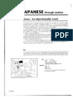 (Dame) Basic Japanese With Comics