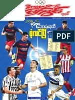 Sportsview(Vol 4,No 33)