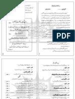 Madrasa-tul-Qaaim[a.s]