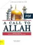 A call to Allah