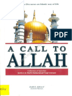 A call to Allah