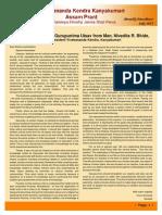 MEJSP Newsletter July Issue
