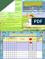 School Inspection Card (Sinhala)