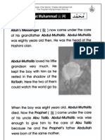 Grade 1 Islamic Studies - Worksheet 4.4 - Prophet Muhammad (Part 4)