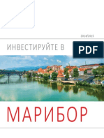 Invest-in-Maribor-RUS.pdf