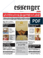 The Messenger Daily Newspaper 20,August,2015.pdf