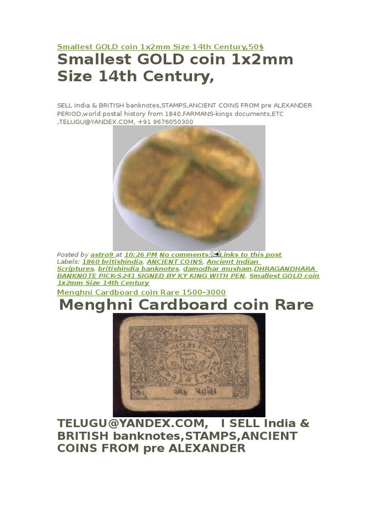 Smallest Gold Coin in the World | Rupee | Mail