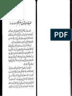 Hazrat Abdullah-Bin Umme Maktoom (RA)