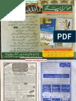 Mahasin E Islam April,2015