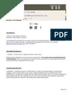 mandarin 1 syllabus 2015-2016