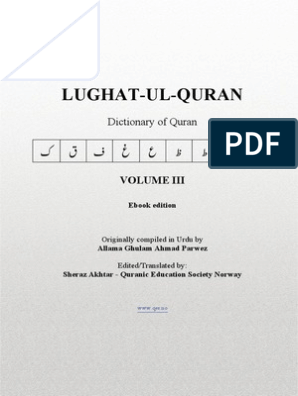 Lughat Al Quran - Dictionary of Quran Vol III | Prophets And