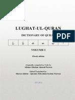 Lughat Al Quran - Dictionary of Quran Vol I