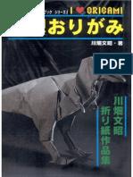 Fumiaki Kawahata - Origami Fantasy