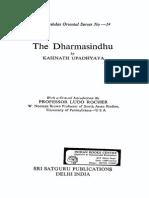 Dharma Sindhu 1st Parichheda