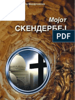 Skenderbej Dragi Mihajlovski