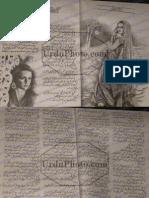 Koi Rang Bhari Sehar by Alia Bukhari-urduinpage.com