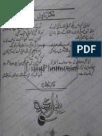 Dewar E Shab by Alia Bukhari-urduinpage.com