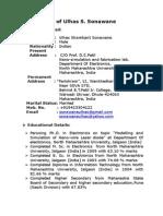 CV of Ulhas S.docx