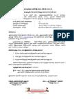 ssa-vec-acct-appln-2014.pdf