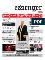 The Messenger Daily Newspaper 21,August,2015.pdf